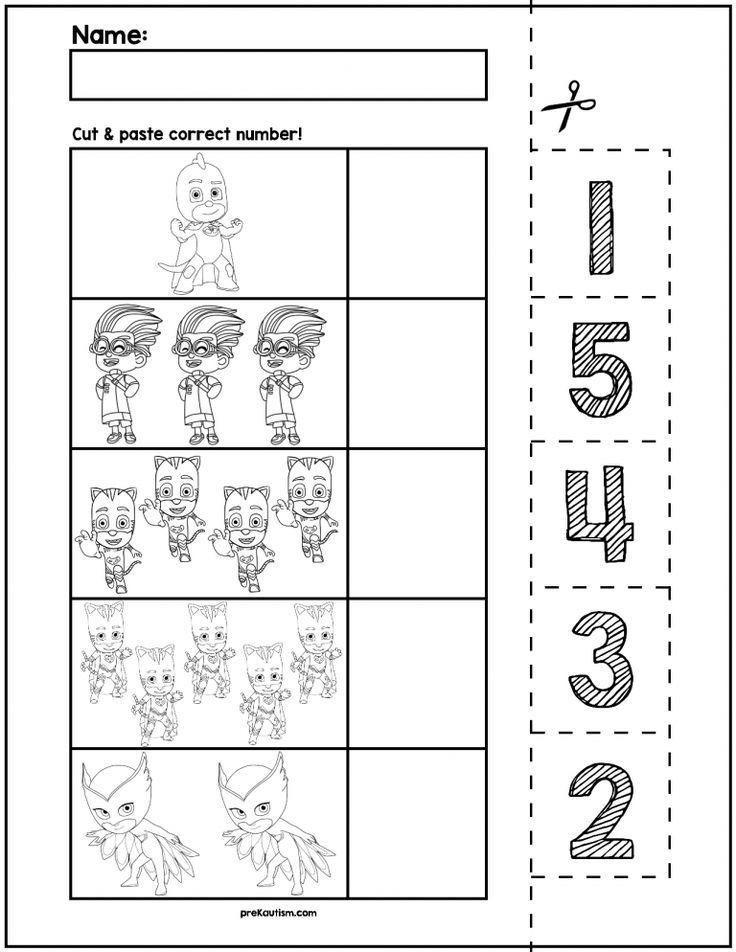 FREE Paw Patrol AZ Complete Alphabet Handwriting Practice