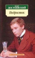 Топ 10 Лучшие книги Достоевского http://kleinburd.ru/news/top-10-luchshie-knigi-dostoevskogo/