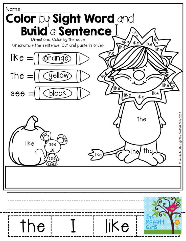 Free Sight Words Games, Printables and Videos.