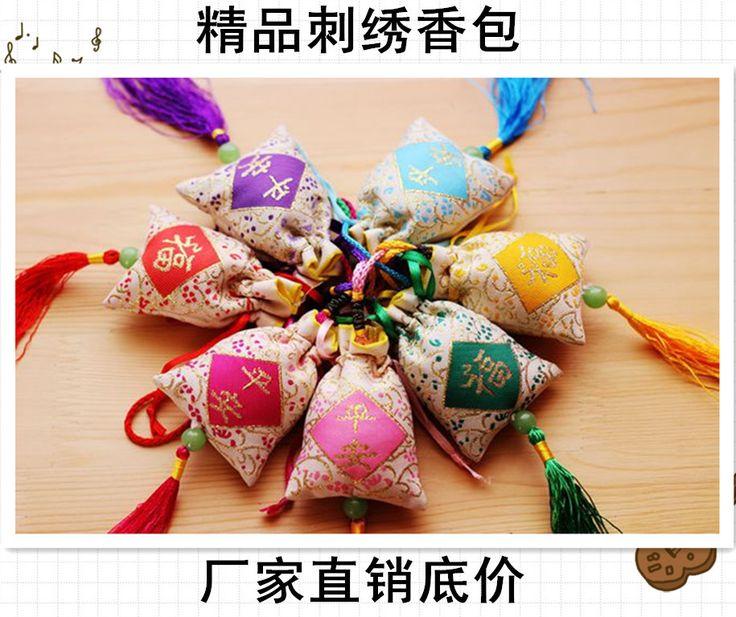 sachet sachems bag lavender sachet traditional silk bag medicine bag for incense relax mind good for sleep