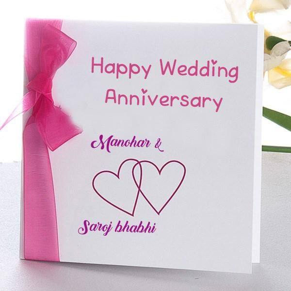 Online Wedding Anniversary Name Wish Card Edit Photo Work