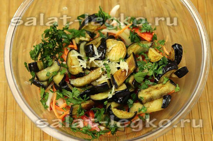 Салат из баклажанов и морковки