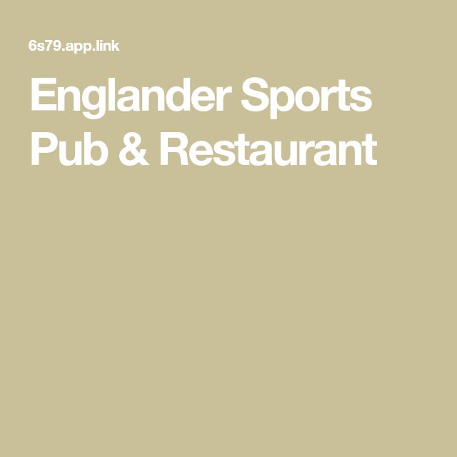 Englander Sports Pub & Restaurant