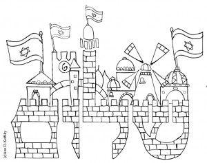 jerusalum wall coloring pages - photo#16
