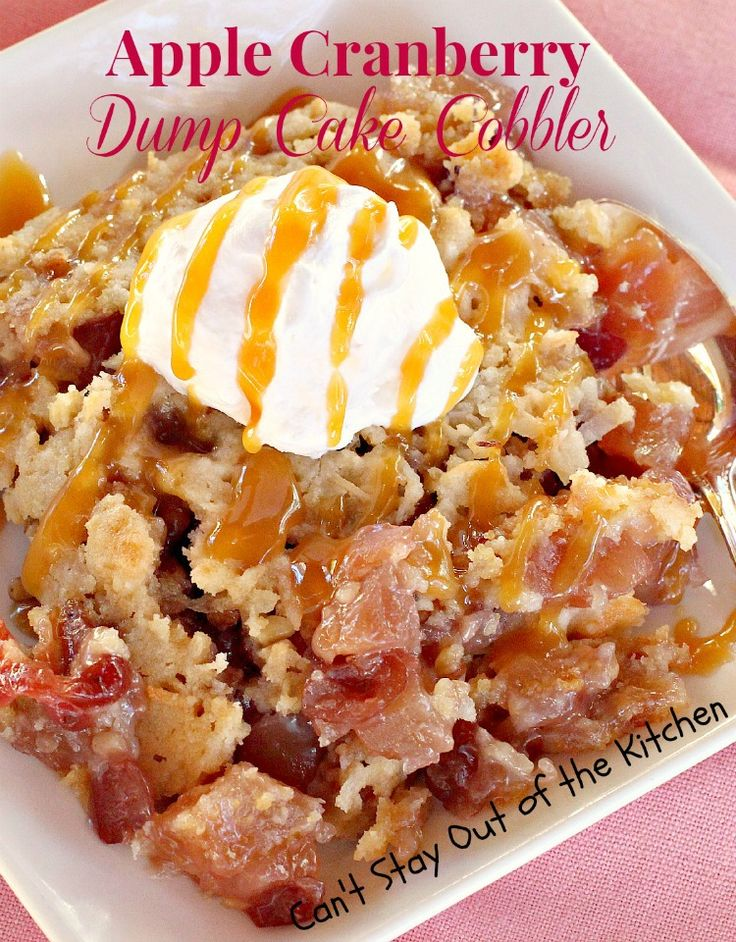 Apple Cranberry Dump Cake Cobbler - IMG_7922.jpg