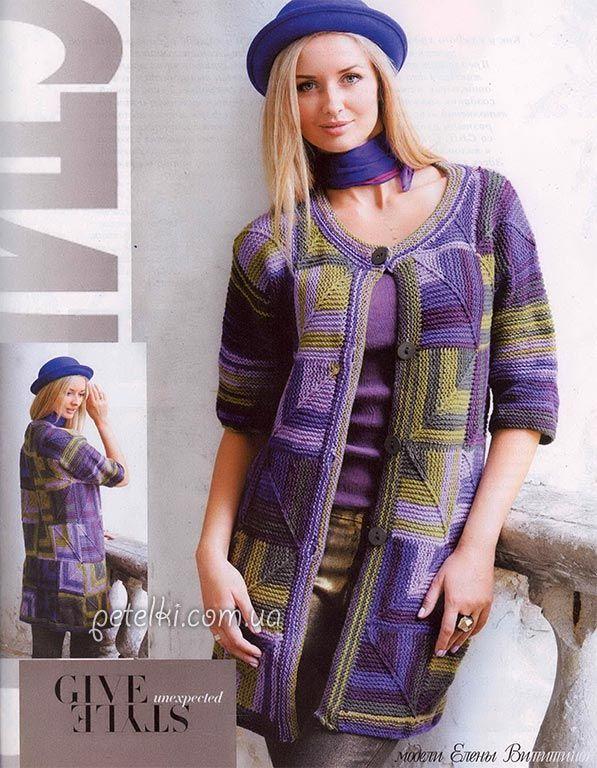 giacca a maglia in stile patchwork.  Come a lavorare a maglia