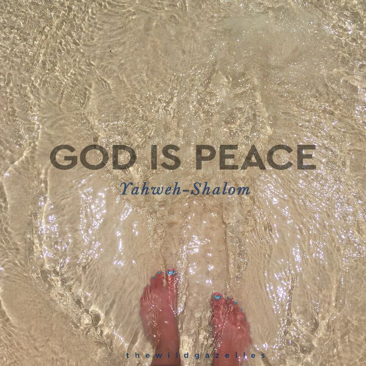 Yahweh Shalom - God is Peace The Lord is Peace in HEBREW: Jehovah shalom or Yahweh shalom Judges 6:24 Lord of peace in GREEK: Ho Kyrios tēs eirēnēs 2 Thessalonians 3:16