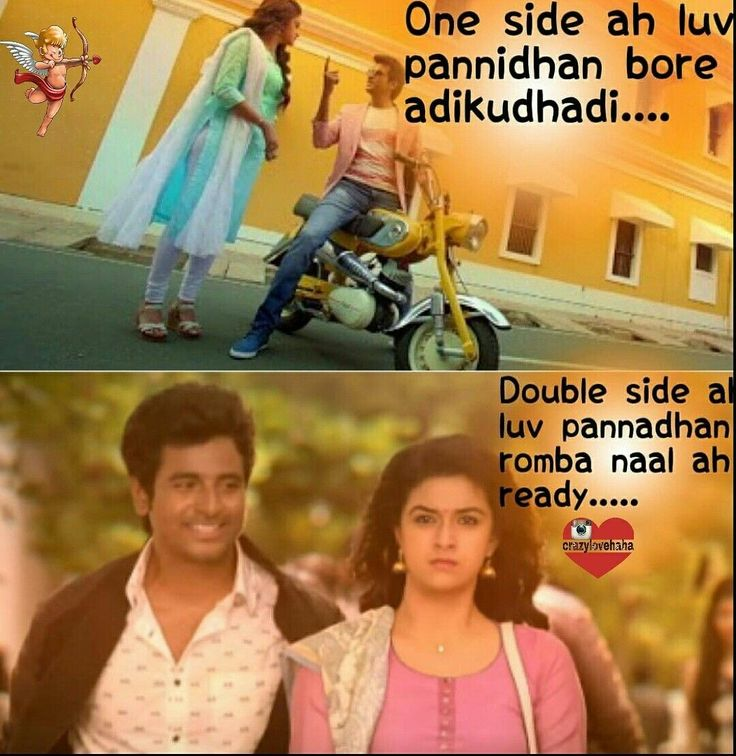 One side lv penni thaan... in 2020 Movie love quotes