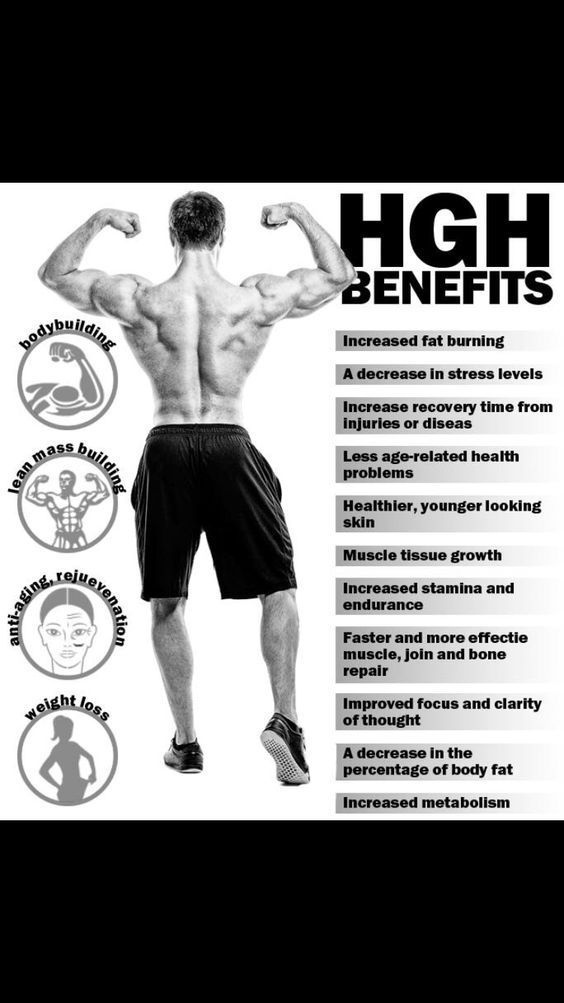 pills to get bigger muscles