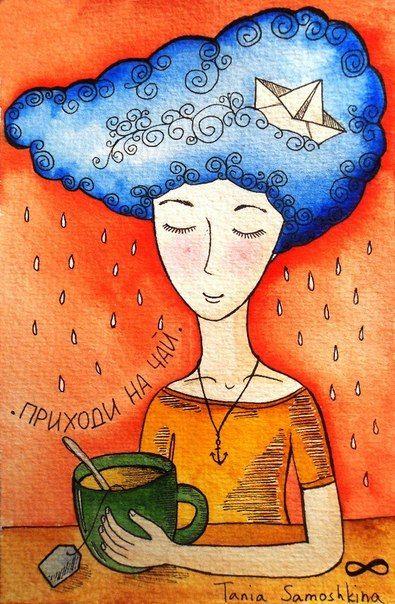 tania samoshkina — My Way is Fairytales