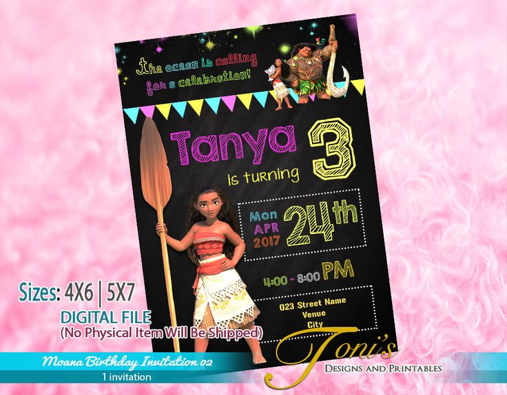 16 best Birthday Invitations, Thank You Cards, Tags images on - best of invitation name designs