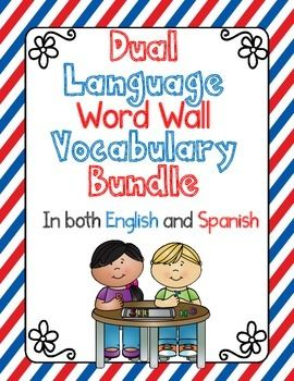 SAVE BIG when you purchase this bundle.  Get both the English and Spanish word wall packs in one.  Put them in your word walls or in your centers, or both!