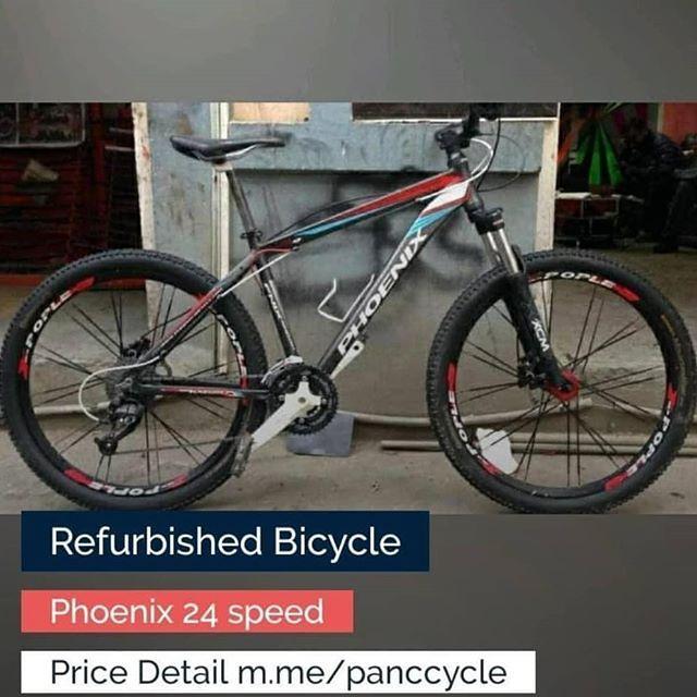 Pancbike Panc Refurbished Bicycle Pancbike Refurbished Bicycle