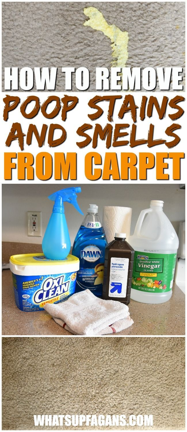 Remove baby poop stains and smells from carpets with this diy solution