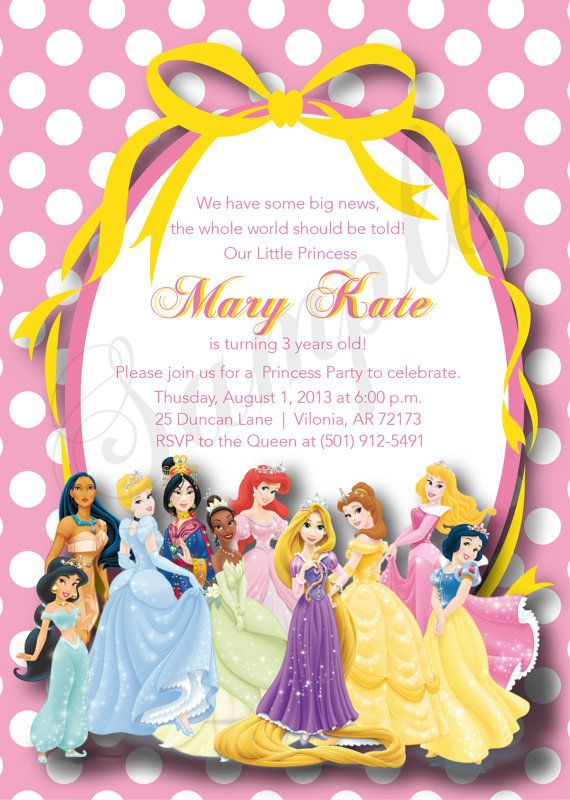 Disney Princess Party Invitations and get inspiration to create nice invitation ideas