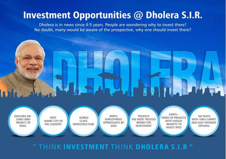Think Investment, Think Dholera SIR. Early bird project of DMIC. First Smart city of the County. ‪#‎dholera‬ ‪#‎DMIC‬ ‪#‎smartcity‬