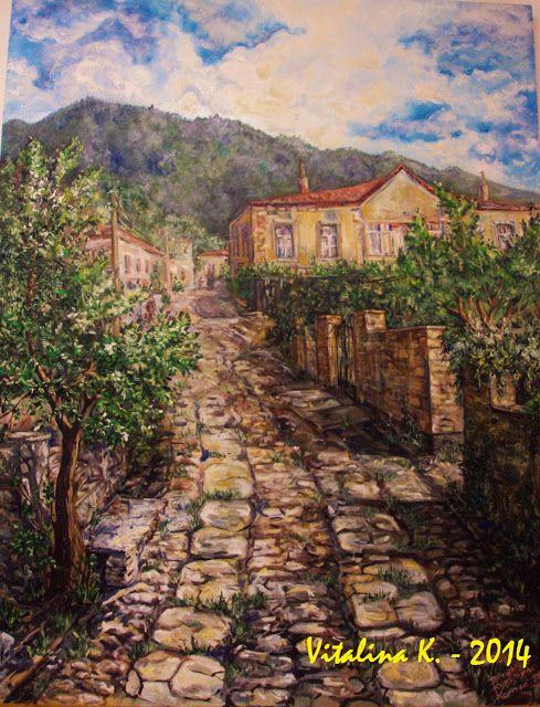 Vitalina K. Samosvat - Art: Τα πέτρινα
