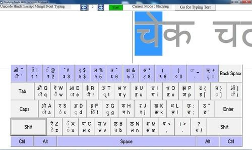 english to hindi typing app free download for pc