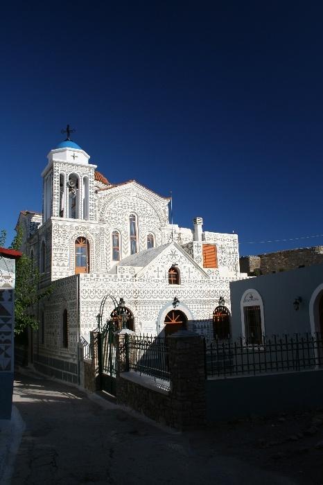 Pyrgi, Chios Island, Greece - Chios