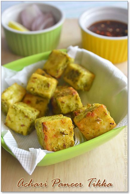 Paneer Achari Tikka Recipe Paneer - 10 to 12 cubes Hung curd - 1/4 cup (Pour thick curd in a muslin cloth and allow it to hang for an hr atleast to get hung curd) Green chilli pickle / Green Chilli paste - 1 tbsp Chopped garlic - 1 tsp Oil - 1 tbsp Salt - to taste Grind to a coarse powder: Mustard seeds - 1/4 tsp Fennel seeds - 1/2 tsp Fenugreek seeds (Venthayam) - 1/4 tsp Cumin seeds (Jeera) - 1/2 tsp Turmeric powder - 1/4 tsp