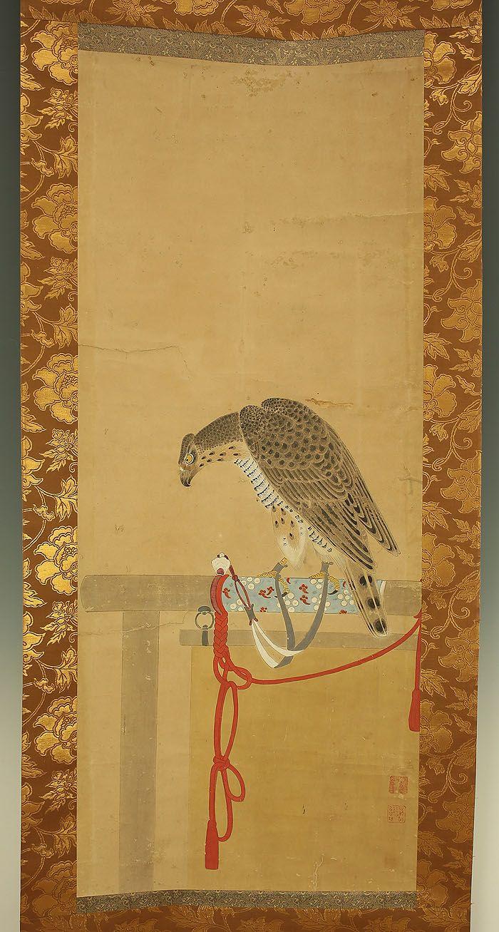Hawk on Pole