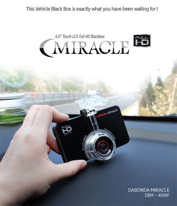 Dabonda Miracle DBM-4000F Car Camera. One of Australia best #dashcams on the market. Checkout dashcam direct australia