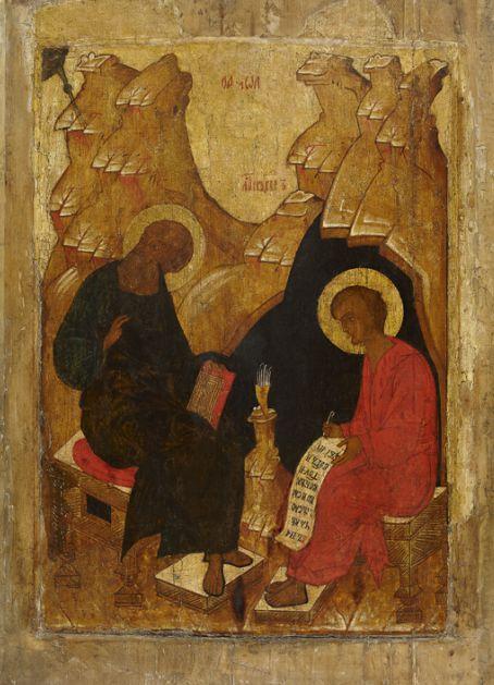 Evangelist John the Theologian with Prokhorov on the island of Patmos. 1520s. Rostov