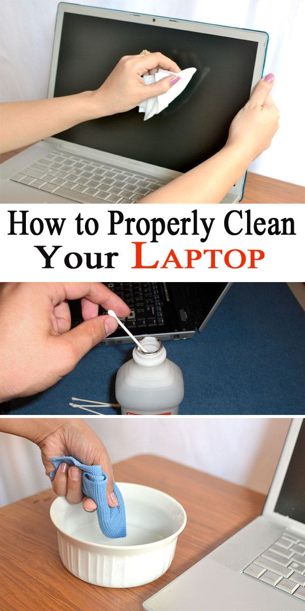 how to clean your laptop and make it faster