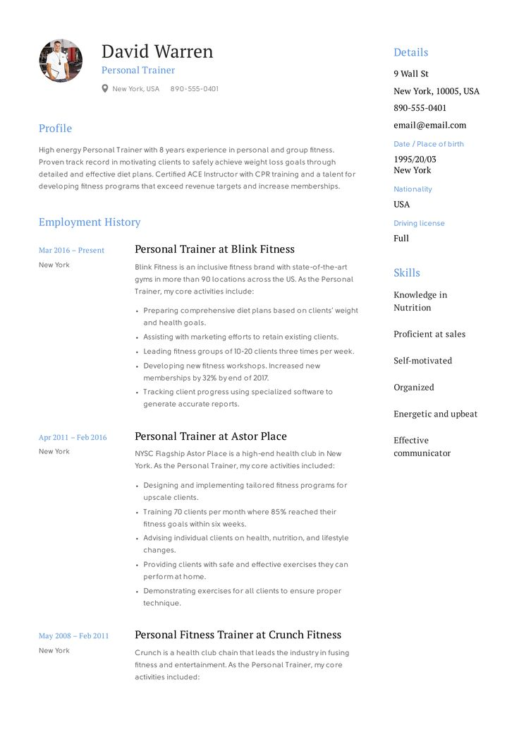 Personal Trainer Resume Example, Template, Sample, CV