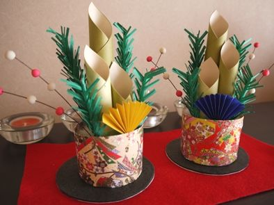 簡単!ミニ門松♪の作り方|その他|紙小物・ラッピング | アトリエ|手芸レシピ16,000件!みんなで作る手芸やハンドメイド作品、雑貨の作り方ポータル 正月