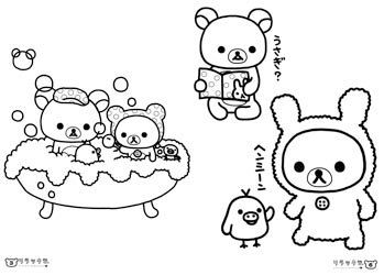 12 best coloring book images on pinterest coloring pages for Rilakkuma coloring pages
