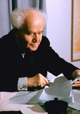 David Ben Gurion — first prime minister and one of the founders of the state of Israel.