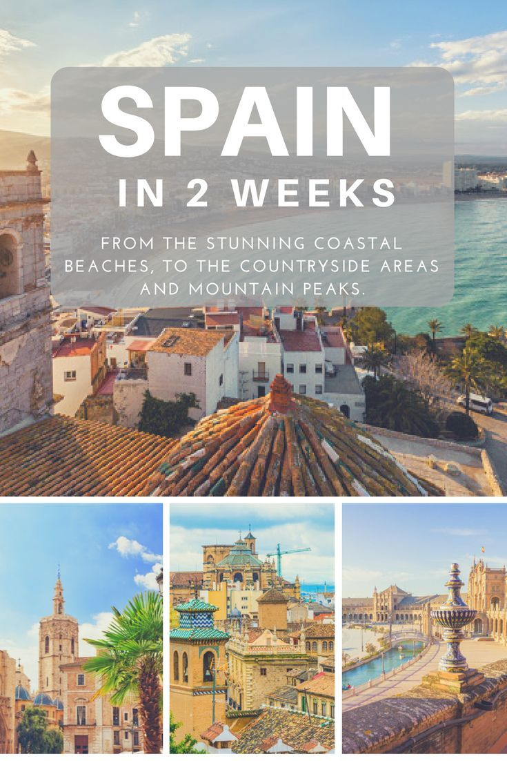 12 to 14 day Spain rail tour. Travel to: Barcelona, Valencia, Madrid, Seville, and Granada. 2 weeks Spain itinerary. 2 week Spain train trip.