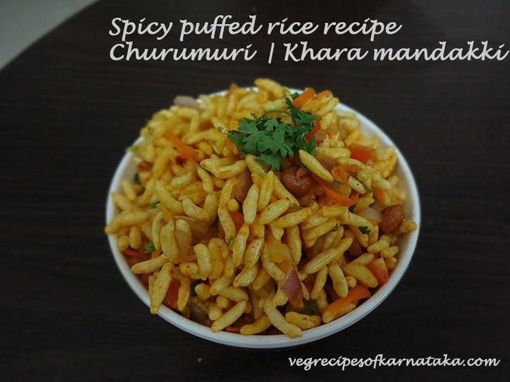 Churumuri is a famous street food or chat recipe from the Mangalore Udupi region of Karnataka. Churumuri is a tasty and spicy chat recipe explained using a quick video. This mangalore style churumuri recipe is in practice across Karavali and Malenadu region of Karnataka.