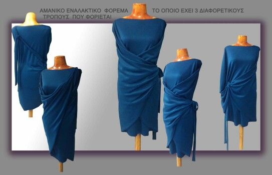 Alternative dress in cotton lycra