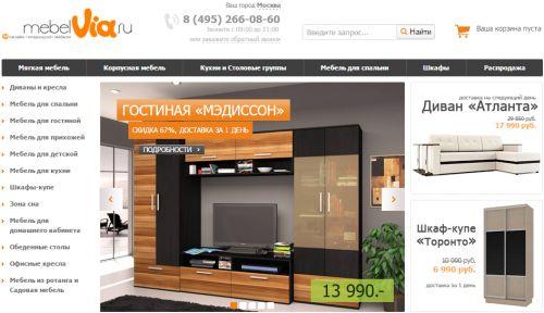 Интернет-магазин мебели Mebelvia, Москва | id50