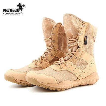 CQB sepatu tempur militer sepatu musim panas yang SFB pasukan khusus taktis sepatu sepatu gurun TAN pria pengiriman gratis