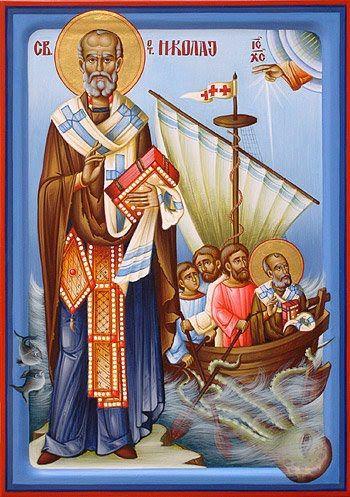 άγιος νικόλαος - Saint Nicholas a.k.a. Nikolaos of Myra, was a historic 4th-century Christian saint and Greek Bishop of Myra, in Asia Minor (modern-day Demre, Turkey. He is the patron saint of sailors, merchants, archers, repentant thieves, children, brewers, pawnbrokers and students.