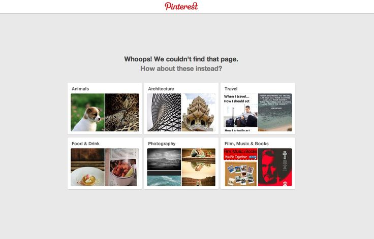 #Pinterest #Error404