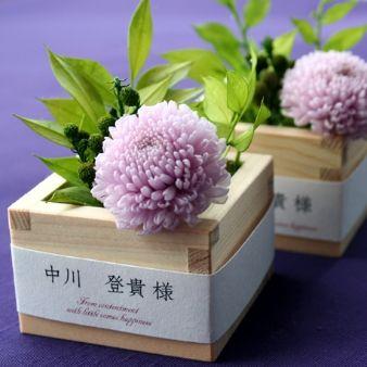 FROM KALMIN(フロムカルミン):テーブルに花咲く♪席札・プチギフトの1つで2役!【福花(ふっか)】