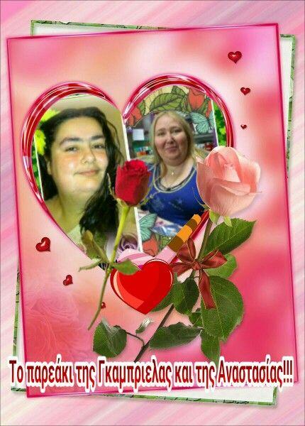 Anastasia &  Gabriela