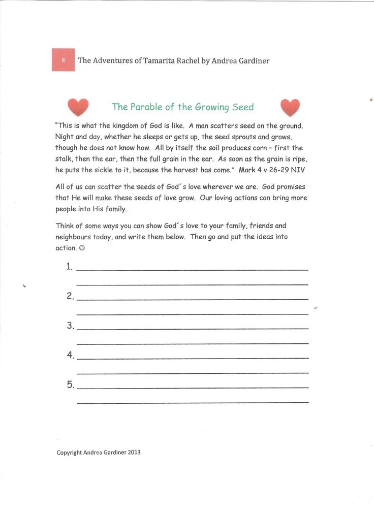 Loving your neighbour worksheet