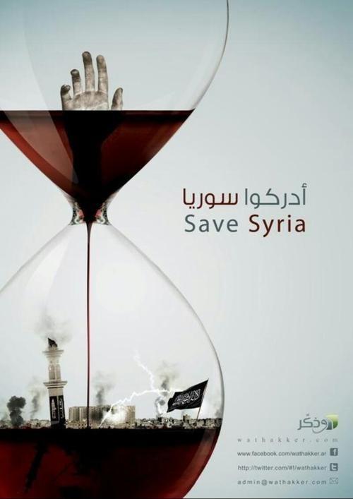 DesertRose,;,Save Syria ........... أدركوا سوريا,;,
