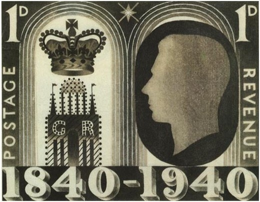 1d Stamp - Eric Ravilious