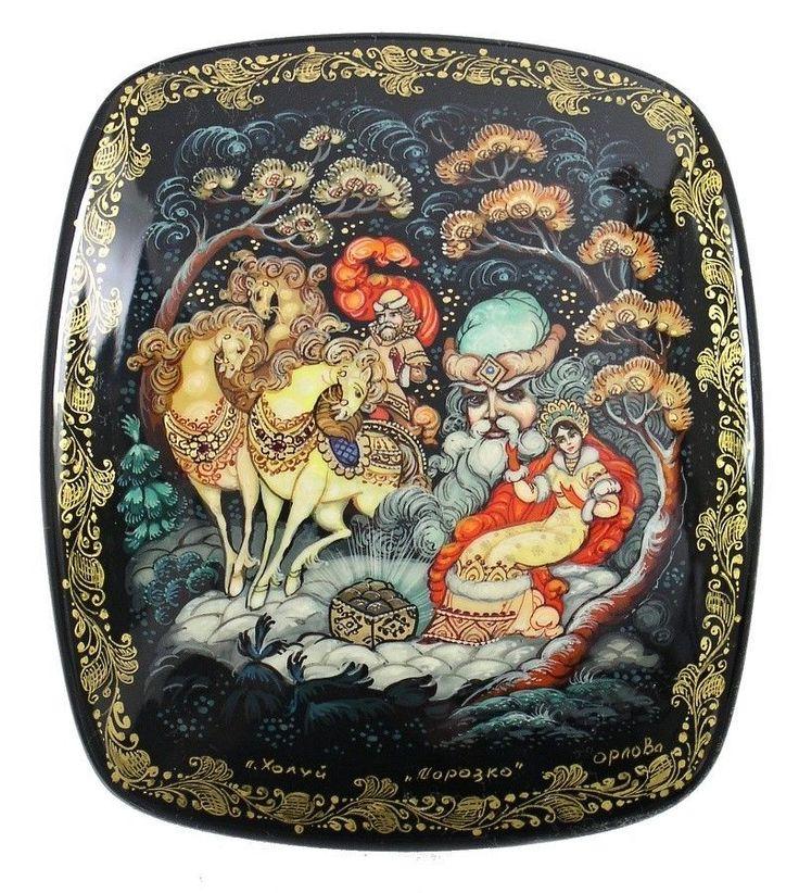 Kholui Russian Lacquer Box 3630 Morozko | eBay