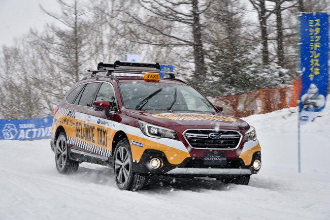 スバルが冬季限定イベント「ゲレンデタクシー」を続ける理由 | ニュース3面鏡 | ダイヤモンド・オンライン