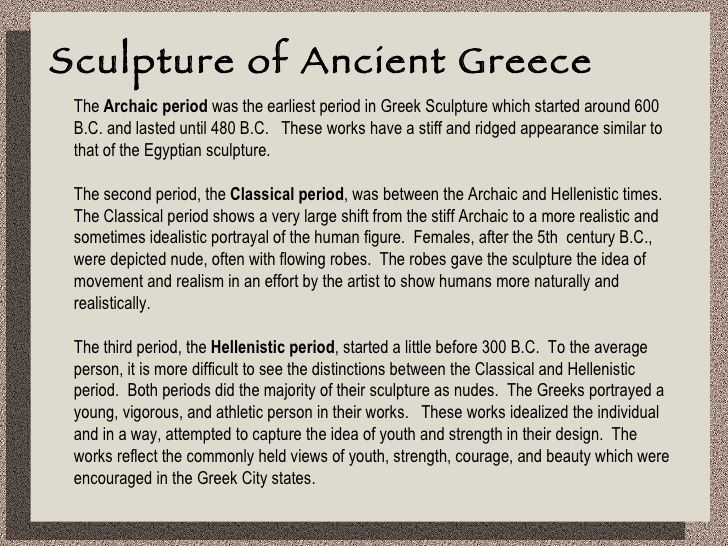 Greek Art And Architecture Art And Architecture Greek Art Greek