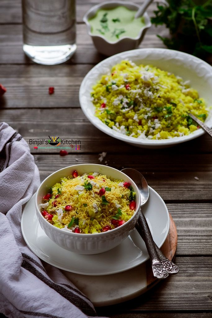 Sev Khamani Recipe is a typical Gujarati snack from Surat region (that's why it's called surti sev khamani). Very delicious, perfect for any occasion. funfoodfrolic.com