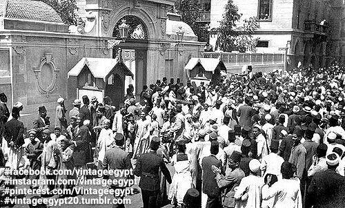 egyptian revolution of 1919 Egyptian leadership essay  the egyptian revolution of 1919 was a countrywide non-violent revolution against the british occupation of egypt.