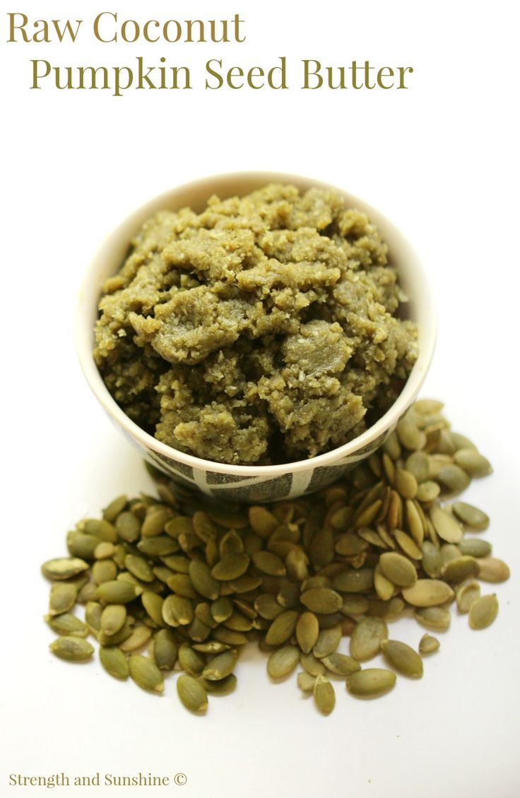 pumpkin seed recipe butter
